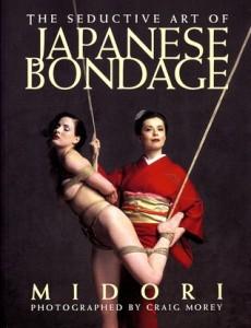 TMP_Bondage Books_Midori 2